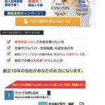 serverは東京都千代田区内神田1-16の闇金です。