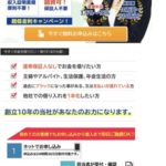 nkcは東京都千代田区東神田二丁目1番3号の闇金です。